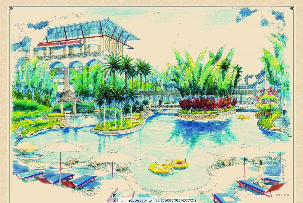 园林景观手绘效果 城市 公园 太阳伞 休息椅 座椅 广场 水池