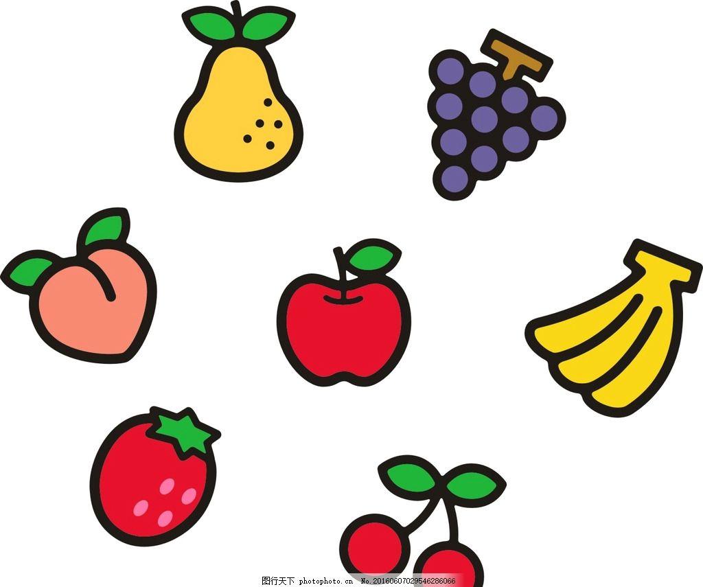 香蕉 葡萄 梨 桃子 樱桃,卡通素材 可爱 手绘素材图片