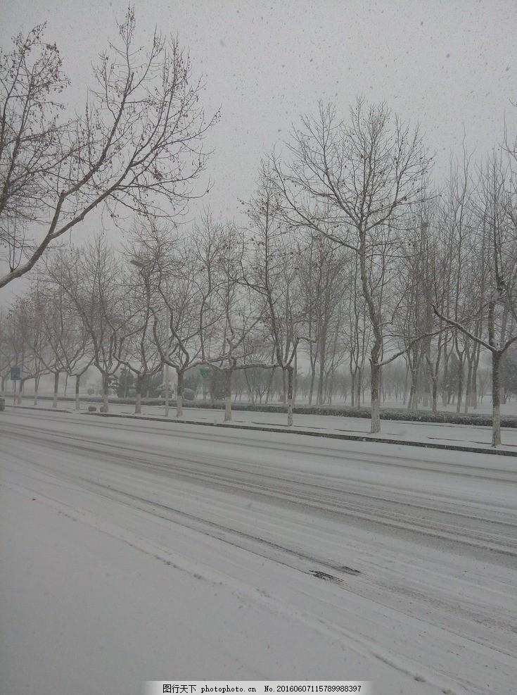 马路 雪路 天地广场 烟台 下雪 雪景 白雪 下雪天 大雪 小雪 摄影