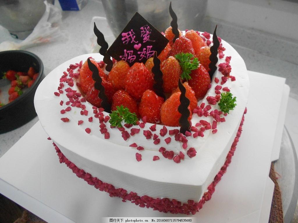 心形蛋糕图片