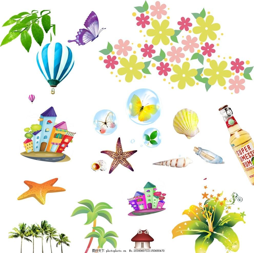 树叶 绿色树叶 蝴蝶 紫色蝴蝶 热气球 卡通房屋 海五星 蘑菇房子 百合