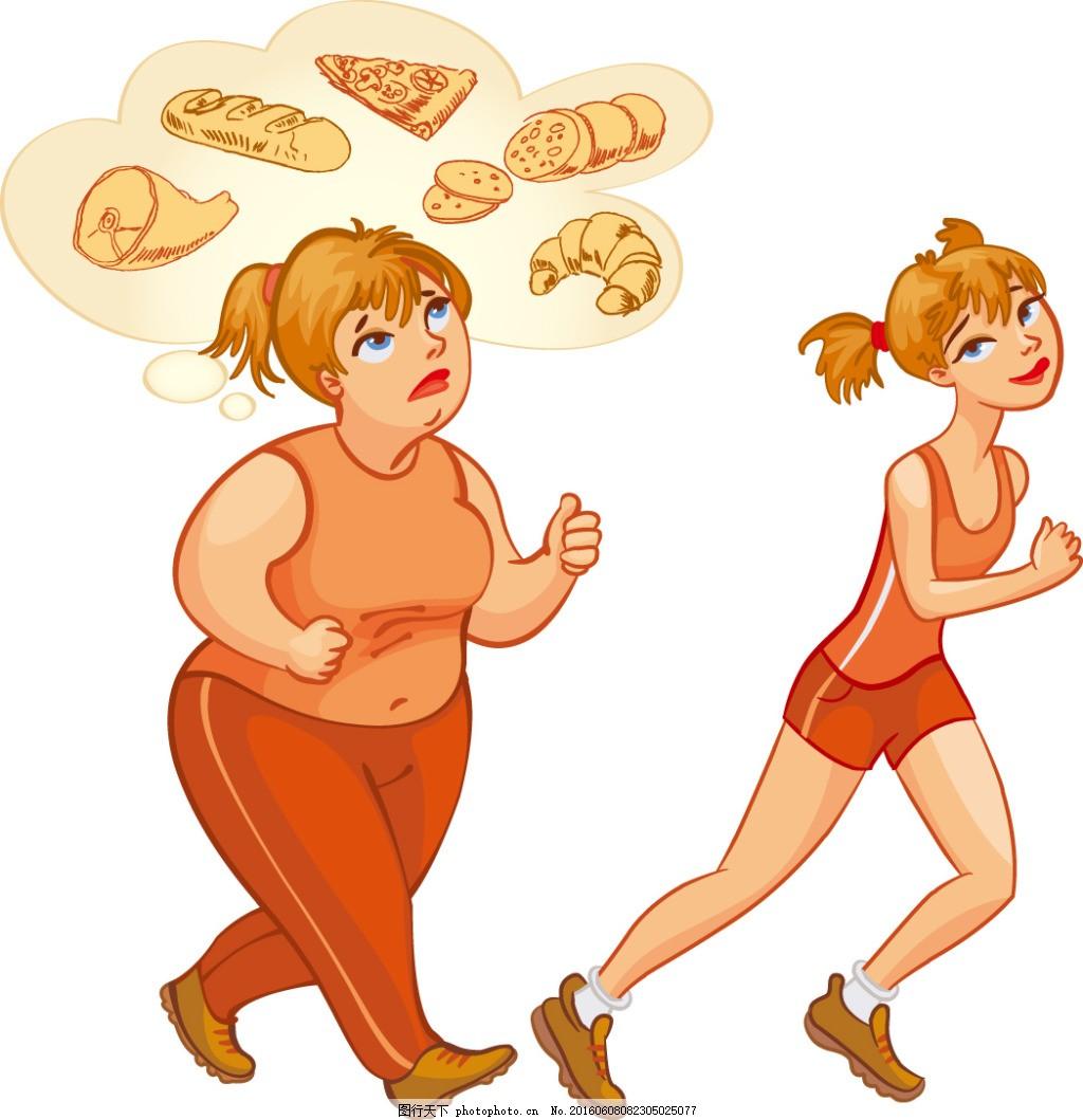 跑步的胖瘦女人插画 卡通画 人物 跑步 运动 胖瘦女人 插画 美女 减肥