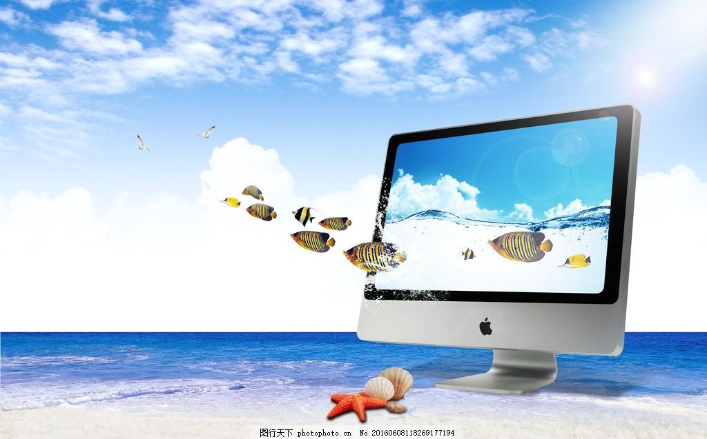 显示屏广告 图片下载 夏天 夏天背景 显示屏素材 电脑背景 电脑海报