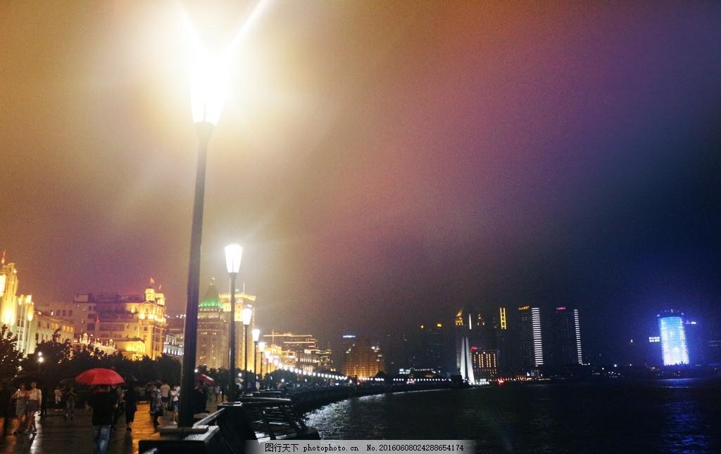 上海街景 雨中散步 雨中美景 街景 外滩 上海城市风光 外滩风光 上海