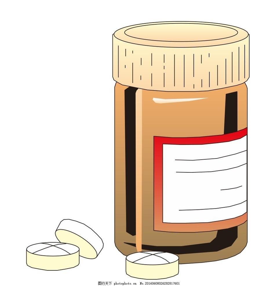 药瓶 药品 药 医疗 插画 简笔画 线条 线描 简画 黑白画 卡通 手绘 简
