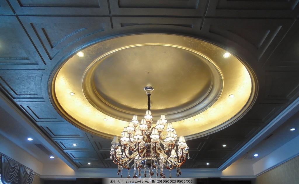 欧式金箔天花 室内设计 欧式风格 造型天花 贴金箔 豪华吊顶 摄摄