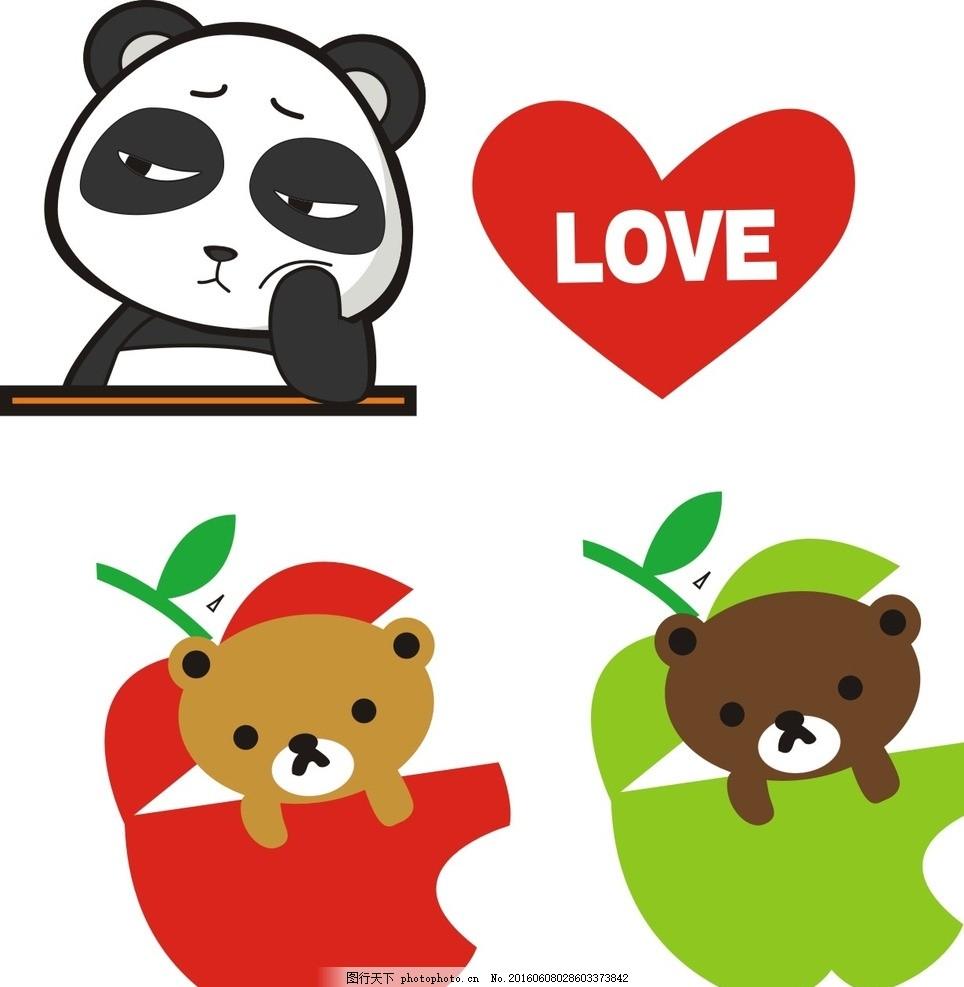 小熊 素材 各种小熊 粉色小熊 可爱的小熊 矢量动物 卡通苹果小熊