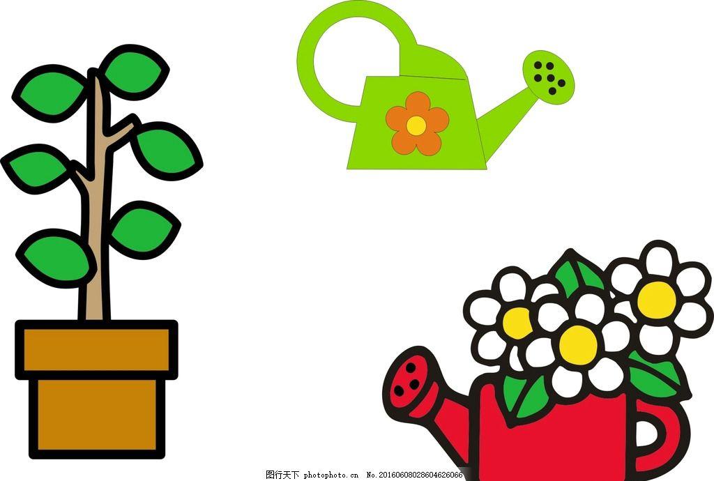 卡通盆栽 喷壶 卡通素材 可爱 素材 手绘素材 幼儿园素材 抽象 时尚