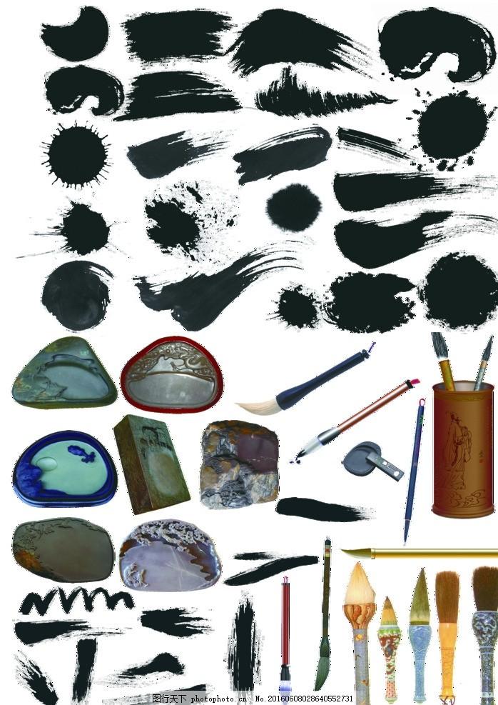 水墨 水墨笔刷 水墨背景 毛笔 笔画 泼墨 中国文化 传统文化 传统素材