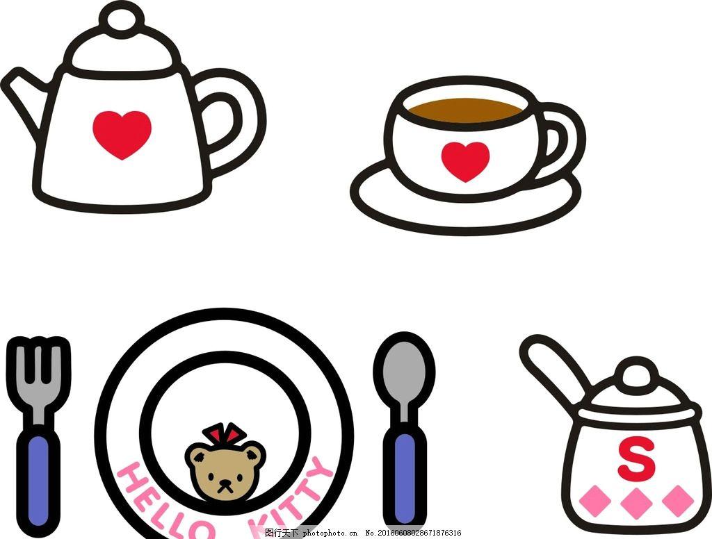 卡通餐具 爱心餐具 卡通素材 可爱 素材 手绘素材 幼儿园素材 抽象