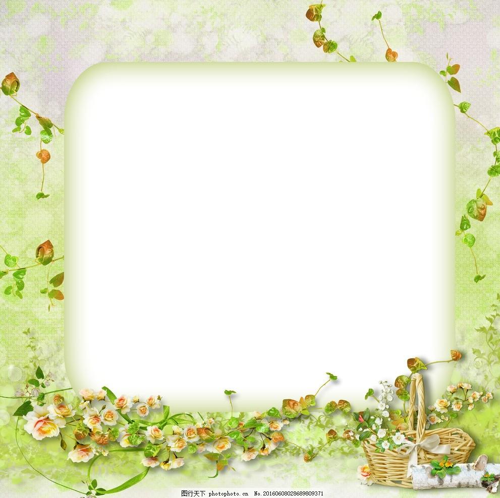 儿童相框,模版下载 绿色 春天 花篮 花朵 藤蔓 绿叶