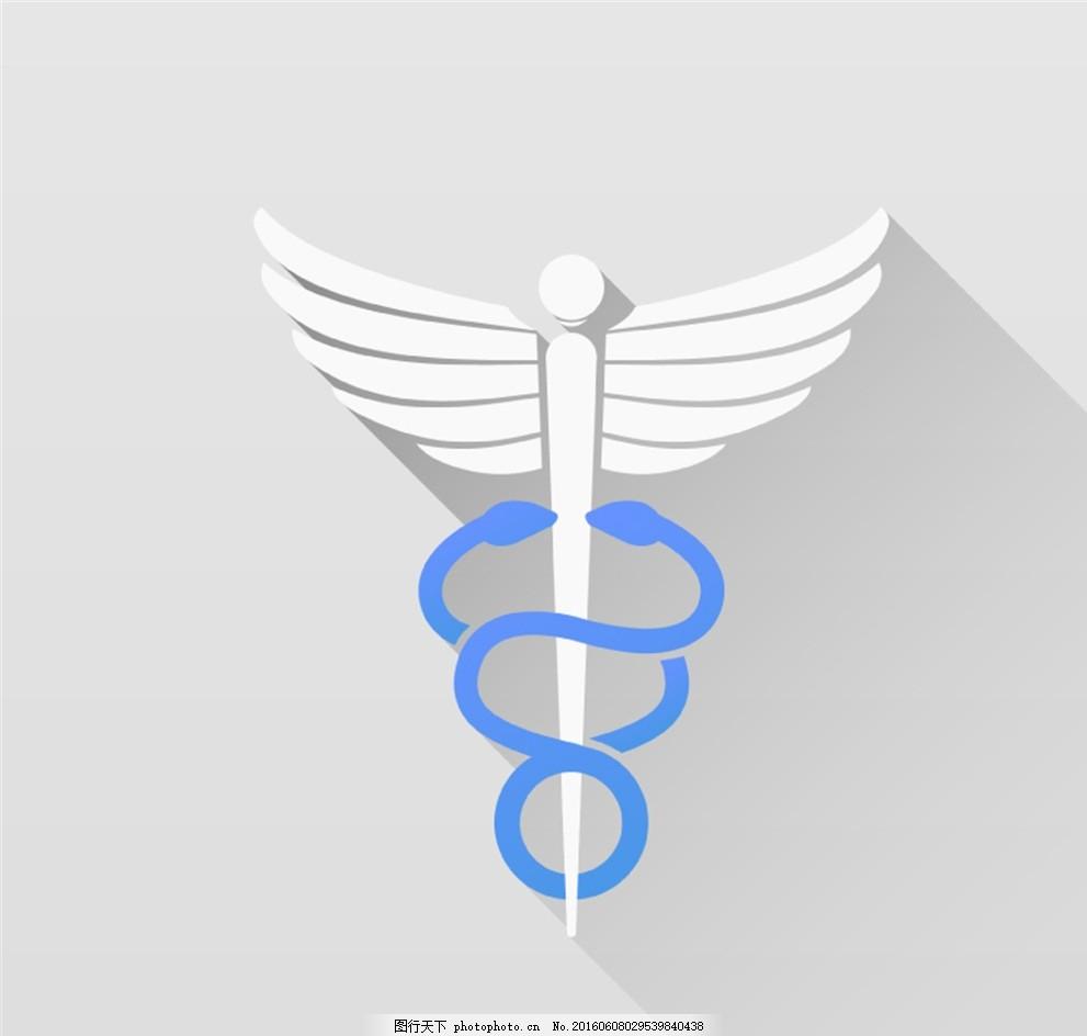 美国医疗标志设计矢量素材 医院 翅膀 蛇 矢量图
