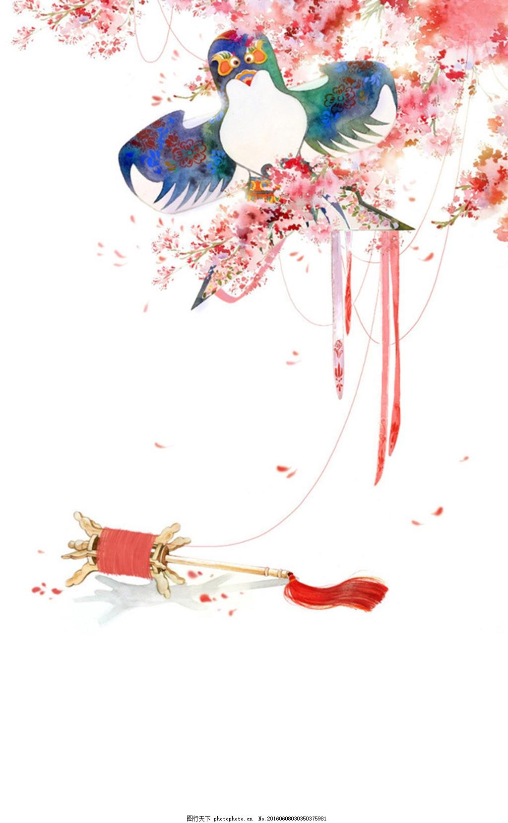 手绘风筝插画