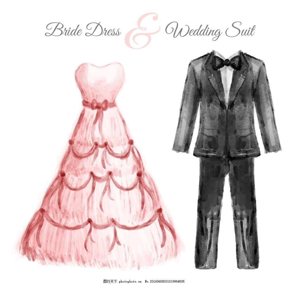 彩色水彩手绘新娘礼服