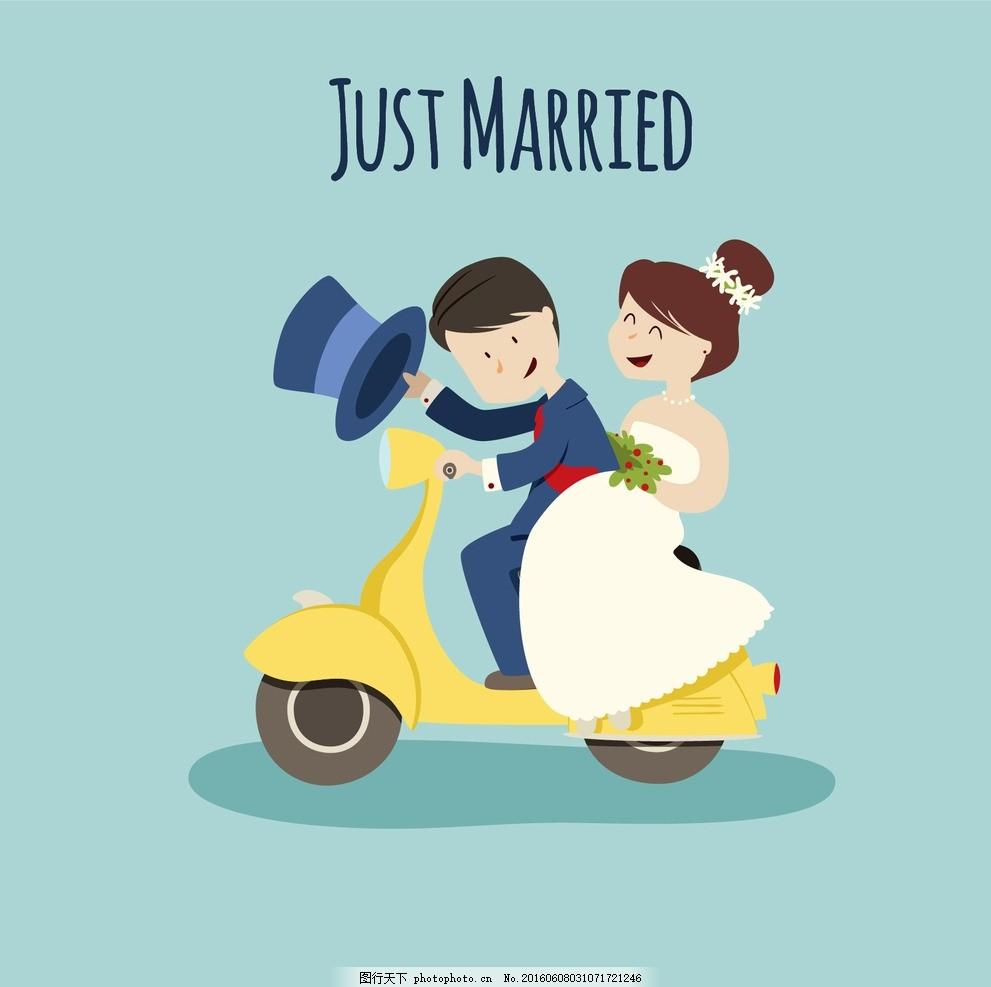 婚礼 派对 爱 摩托车 可爱 庆典 新娘 情侣 已婚 搞怪 婚姻 浪漫 庆祝