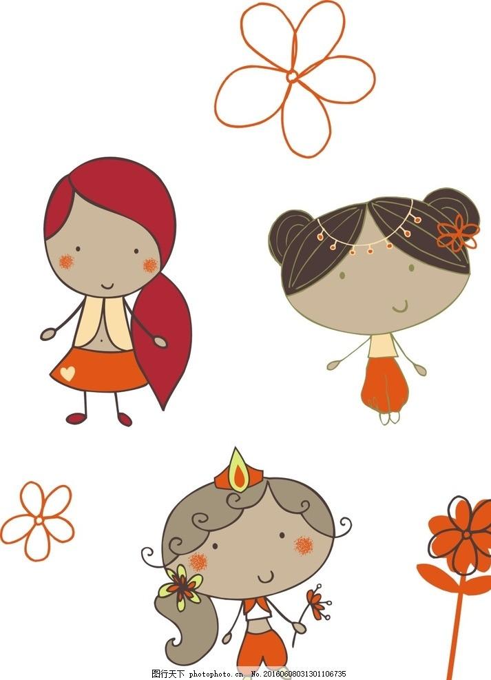 花朵 卡通儿童 简笔画 卡通素材 可爱 素材 手绘素材 幼儿园素材 抽象 时尚 可爱卡通 卡通 矢量素材 花朵 线条花朵 卡通花朵 手绘花朵 卡通儿童 手绘儿童 卡通女孩 手绘小女孩 小女孩 卡通儿童素材 儿童简笔画 卡通儿童花朵 设计 广告设计 广告设计 CDR
