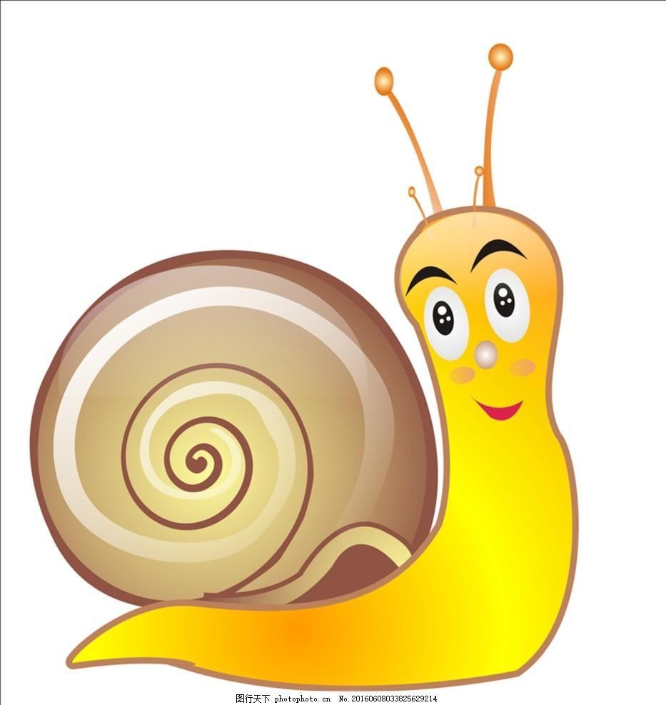 卡通蜗牛 蜗牛 卡通吉祥物 吉祥物 矢量动物 矢量蜗牛 手绘动物 卡通