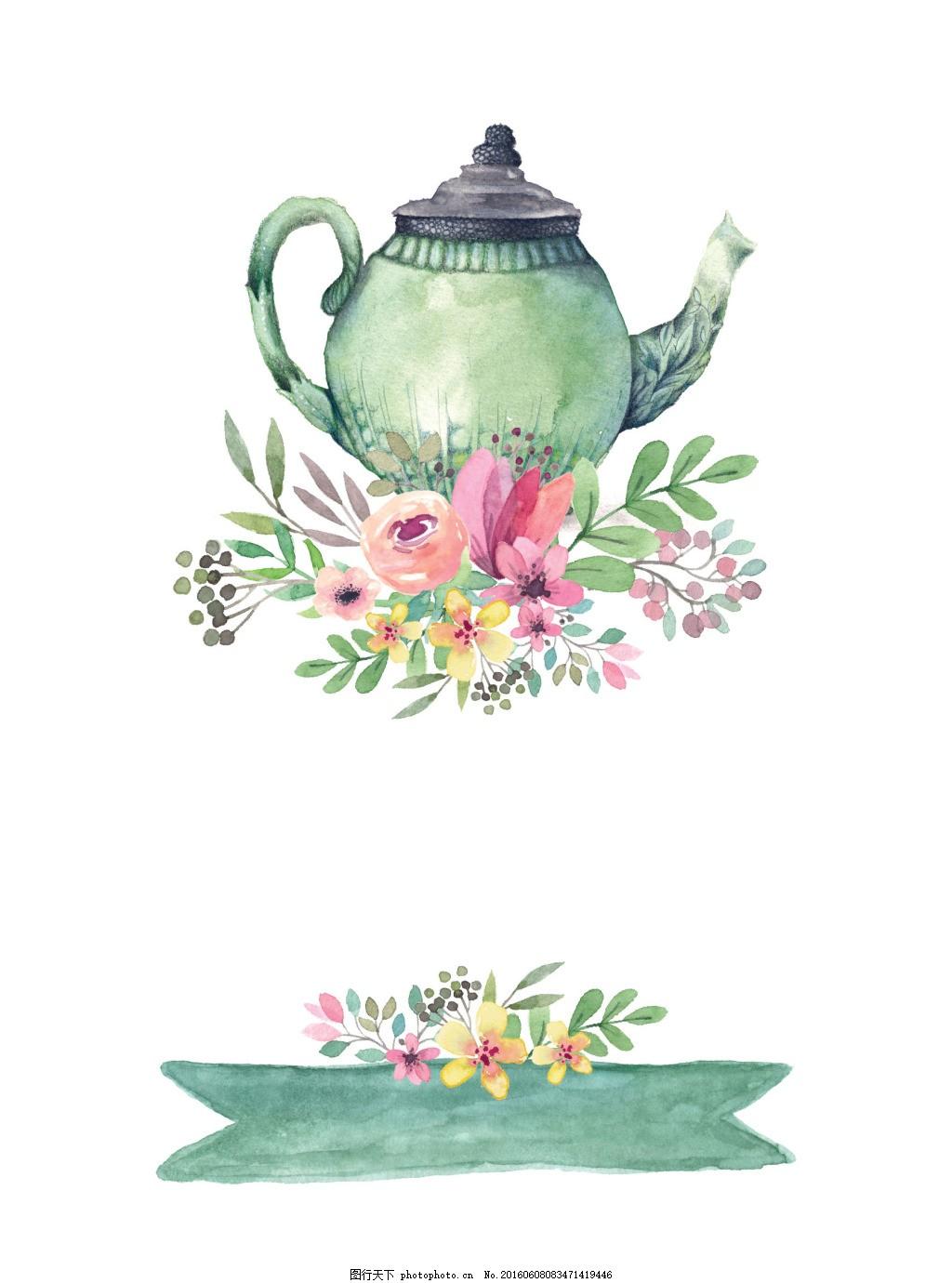 手绘水彩森系茶壶花朵免抠背景印刷画册装饰
