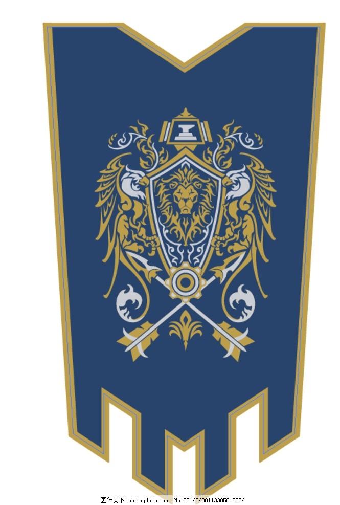 魔兽电影联盟logo矢量旗帜 横幅 标语 狮子 影片 游戏 欧式花纹