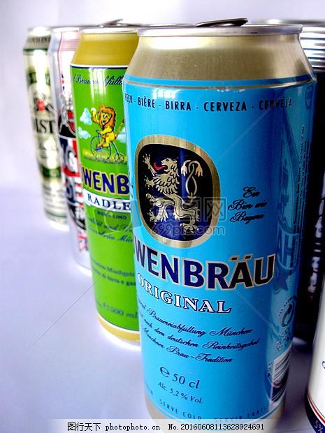易拉罐的啤酒