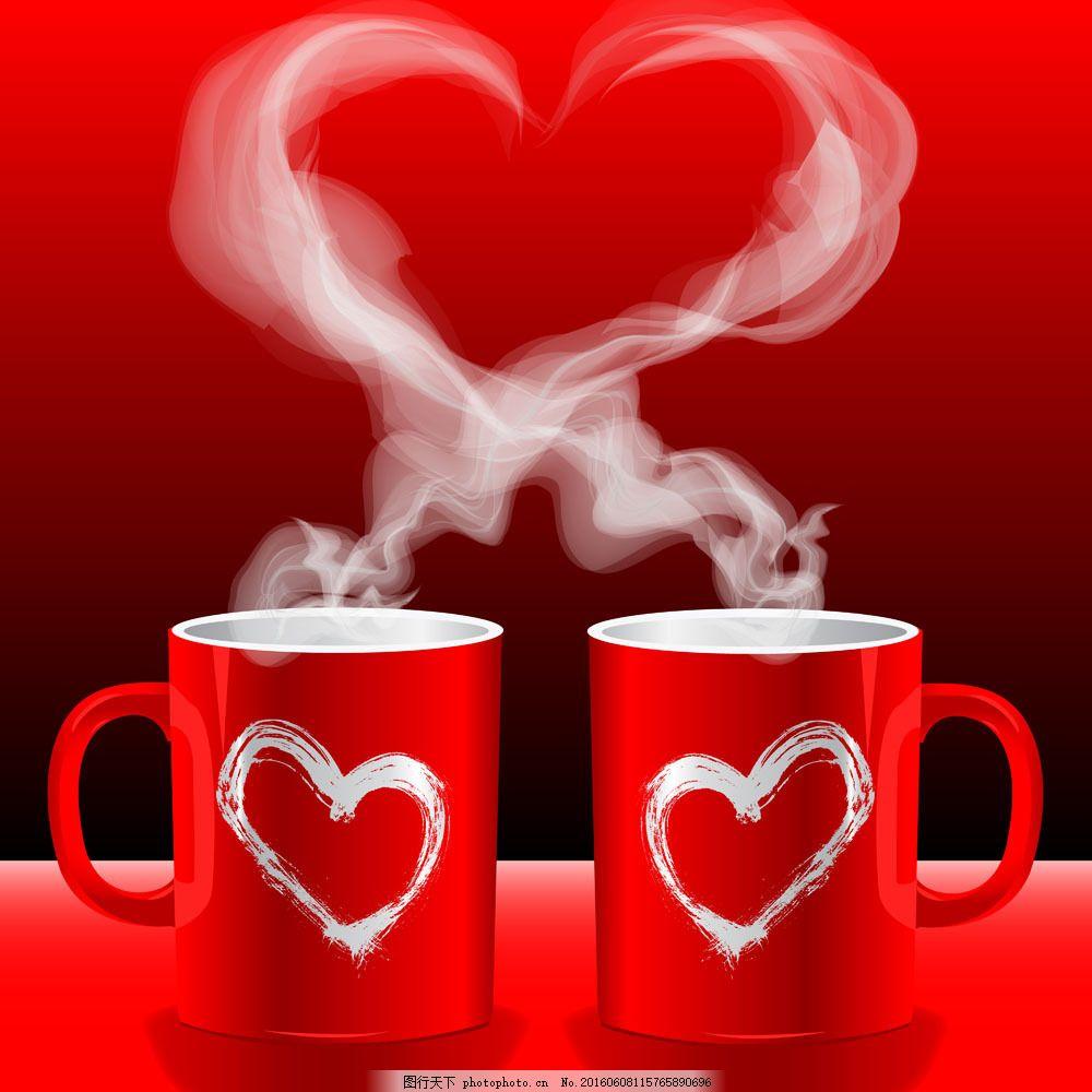 情侣杯心形热气图片图片