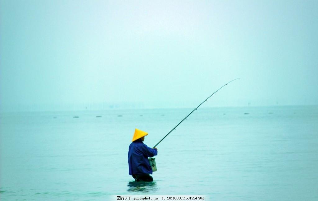 海边垂钓 海水 海洋 大海 蓝色的海 钓鱼 自然景观 自然风景