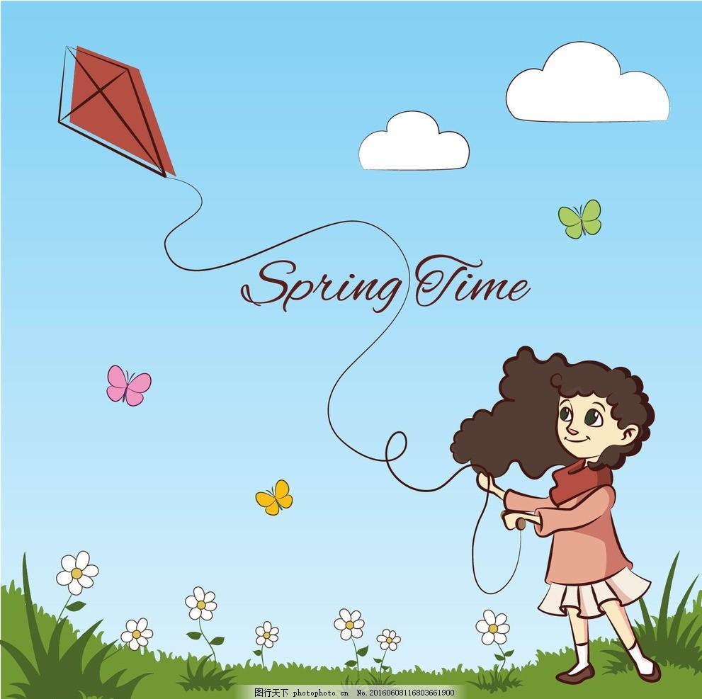 可爱的女孩放风筝 花卉 自然 春天 植物 风筝 菊花 可爱 花 鲜花 漂亮