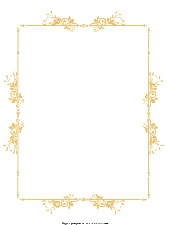 古典金色花纹边框 大气 复古 欧式边框