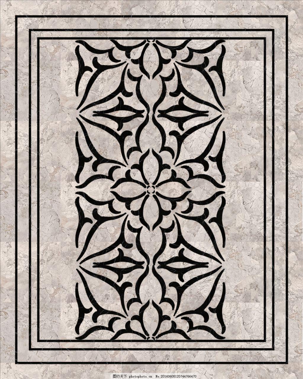 地面拼花 水刀 拼花 欧式 地板 瓷砖 psd 黑色