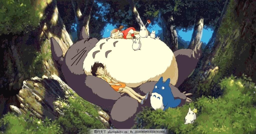 龙猫 宫崎骏 动漫 清新 童真 纯真 宫崎骏 设计 动漫动画 动漫人物 ai