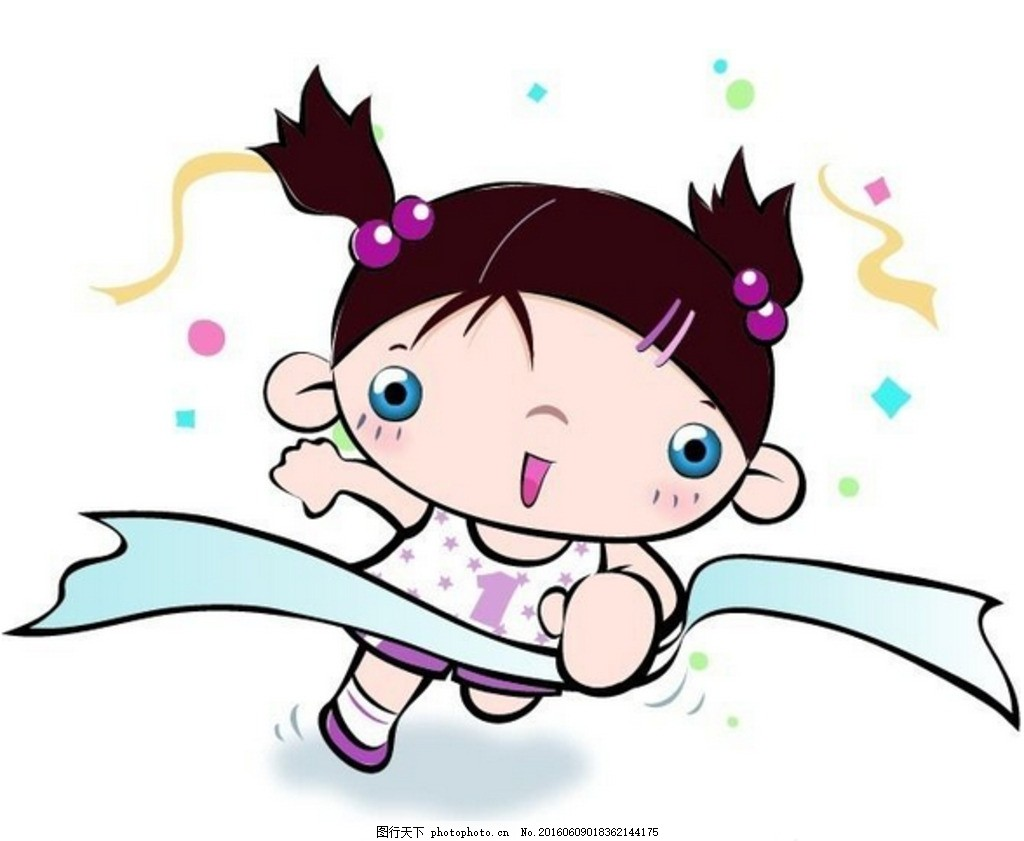 小女孩 卡通 小朋友 跑步 终点 第一 第一名 设计 动漫动画 动漫人物