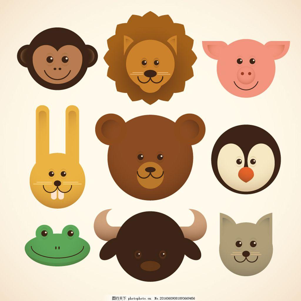 动物宝宝头像矢量素材 动物 宝宝      矢量 素材 卡通 猴子 狮子 猪