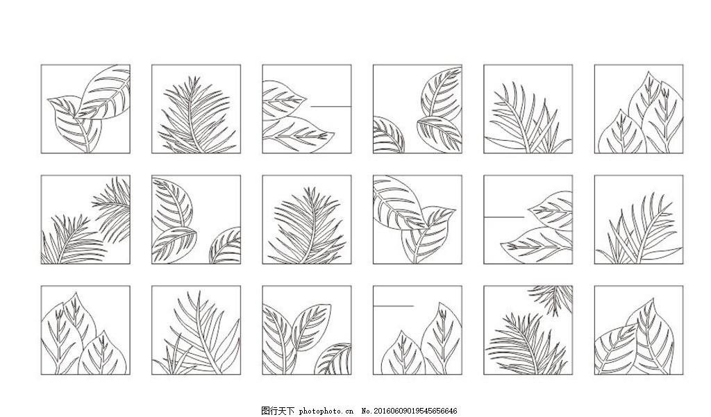 挂画 装饰画 装饰背景 树叶图 18件挂画 丰盈八方 叶子图 叶子 白描稿