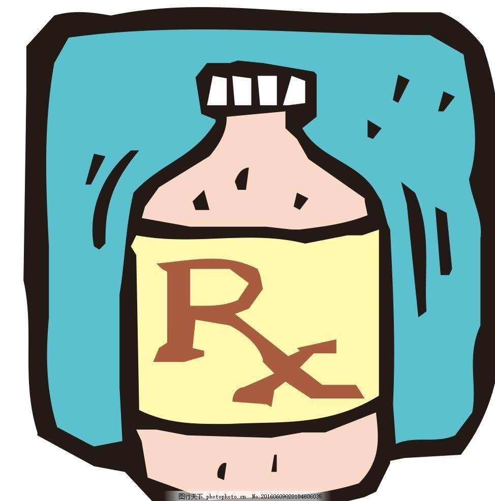 药瓶图标 药物 插画 简笔画 线条 线描 简画 黑白画 卡通 手绘