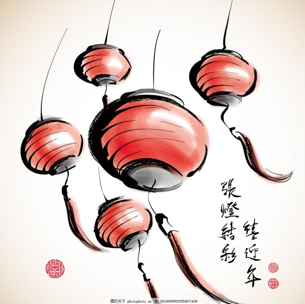 春节 水墨 红灯笼 矢量素材 300pdi 设计 底纹边框 背景底纹 eps