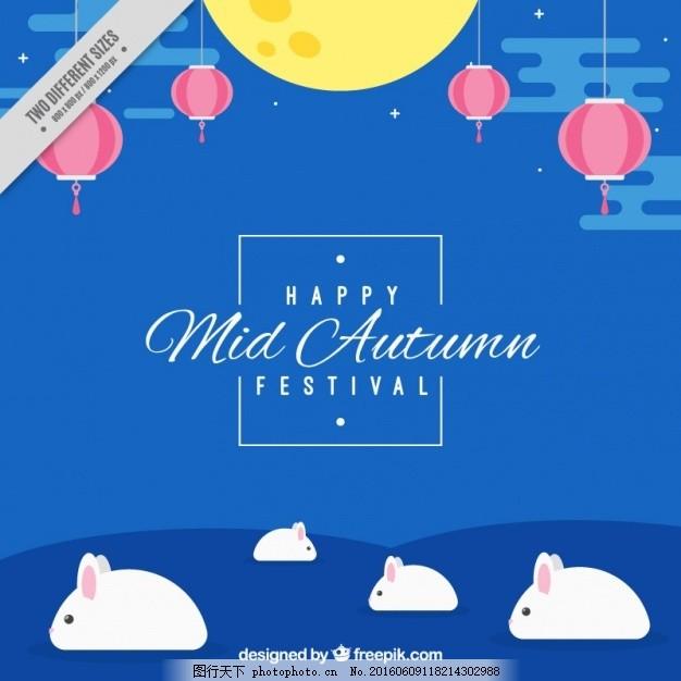 小兔子,中秋节的蓝色背景