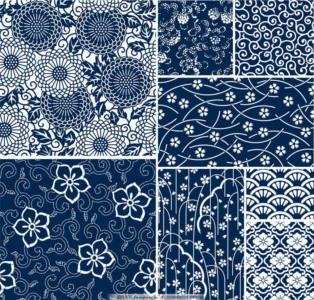 蓝色古典花纹民族图案 几何图形背景 花纹图案背景 布艺花纹背景