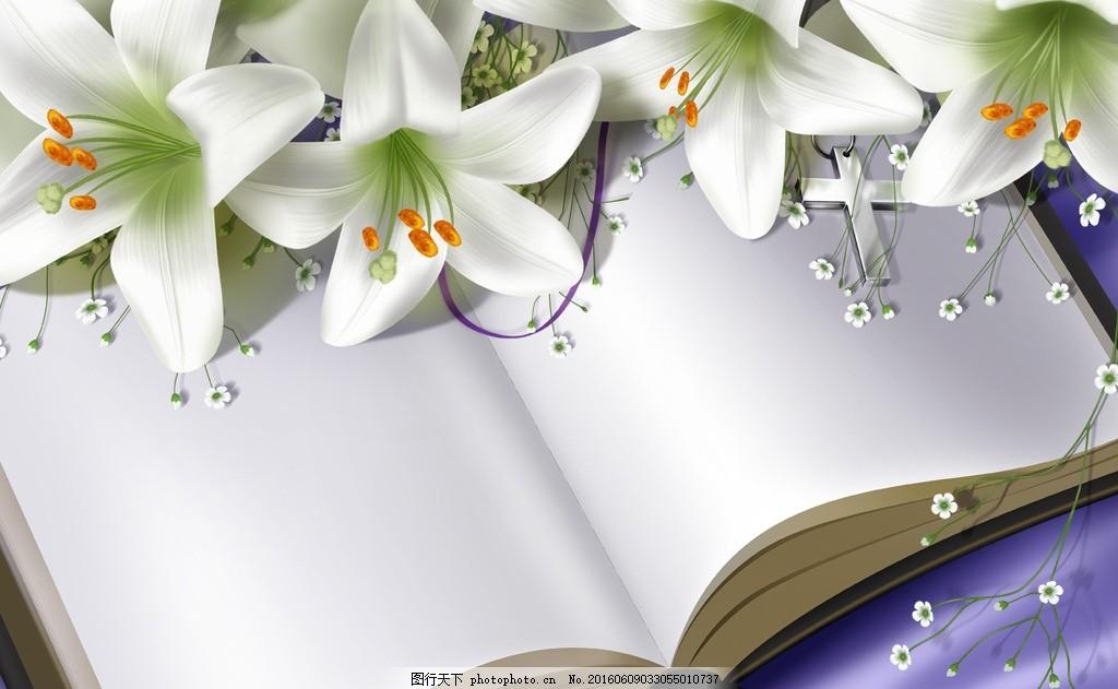 书 百合 无字书 书本 花朵 百合花 鲜花 平面素材图片