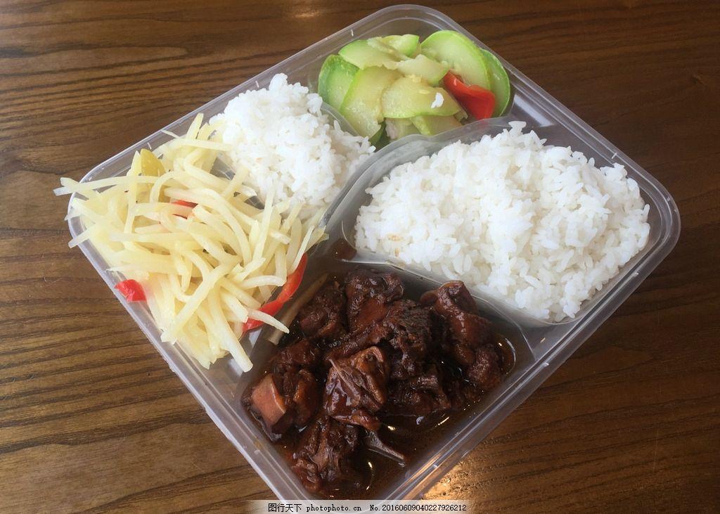 盒饭外卖_外卖盒饭图片 _排行榜大全