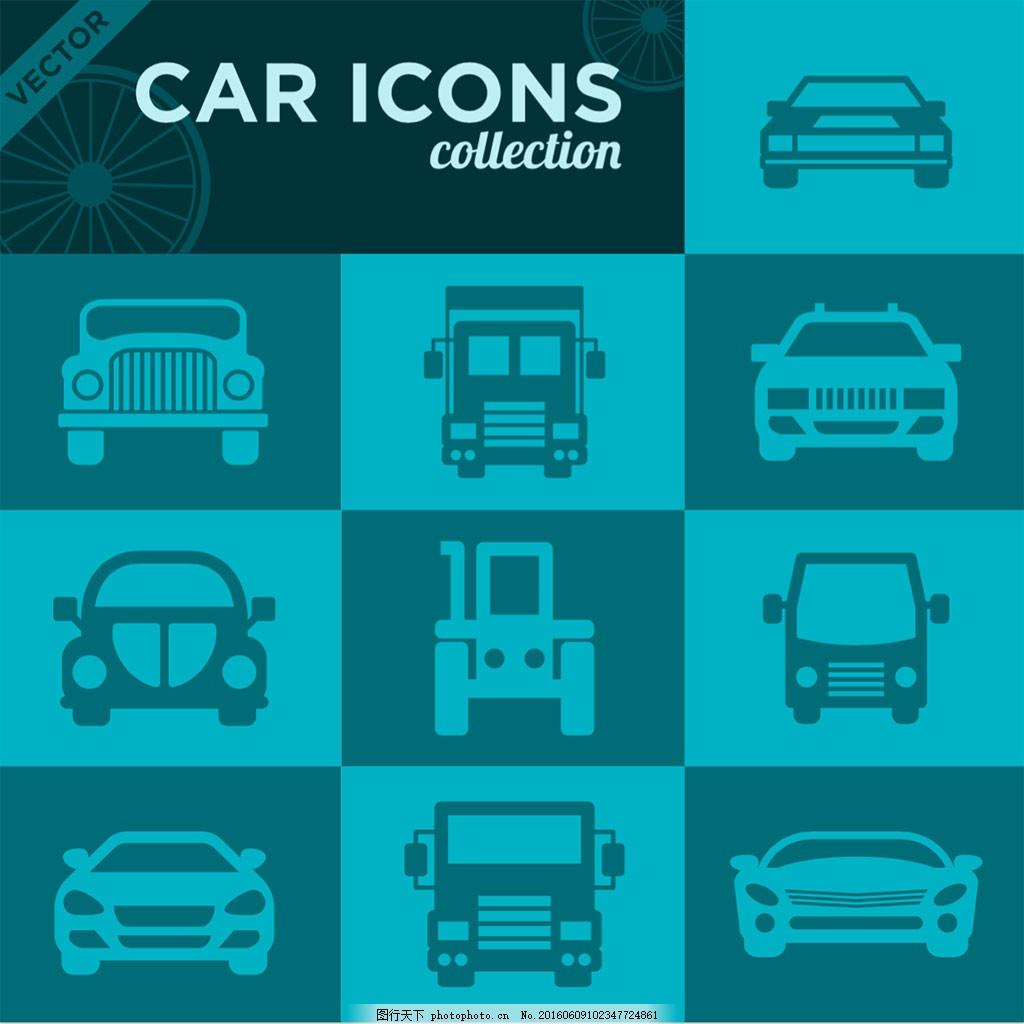 卡通汽车,扁平图标icon设计-矢量素材