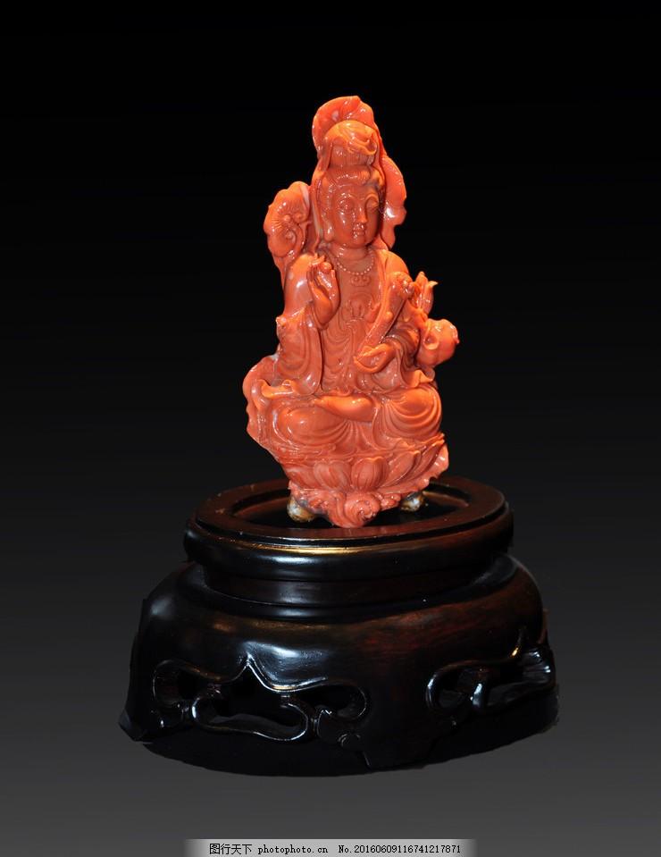 红珊瑚 观音摆件 翡翠 玉石 雕刻 传统 奢侈品 工艺品 收藏品