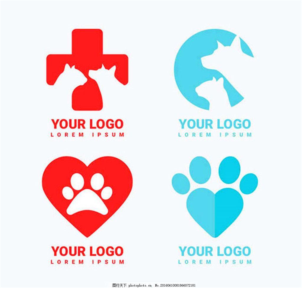 宠物元素标志 猫 狗 脚印 扁平化 宠物 标志 爱心 爪印 矢量图