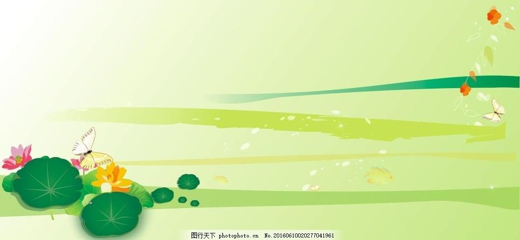 cdr简单风景插画