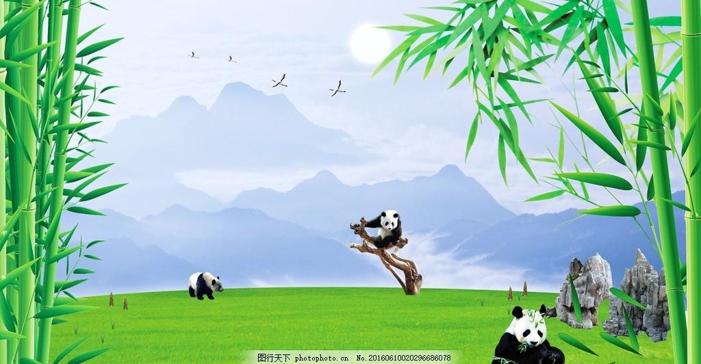 背景墙 熊猫 竹 竹子 装饰画 风景画 山 山景 动物 设计 底纹边框