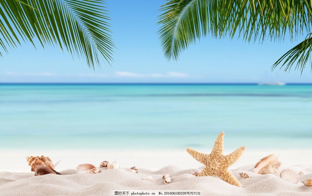 秦皇岛大海 唯美 风景 风光 旅行 自然 美丽海洋 摄影 国内旅游