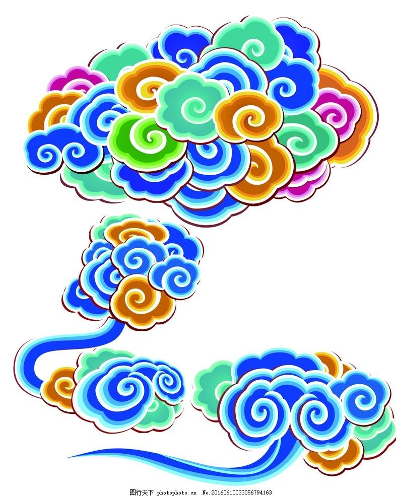 彩色祥云 装饰花纹 中国古代祥云 复古 青花瓷