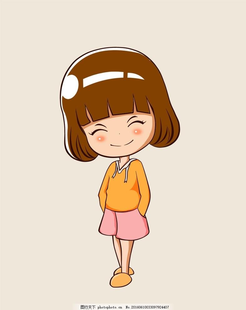卡通女孩 动漫人物 卡通人物
