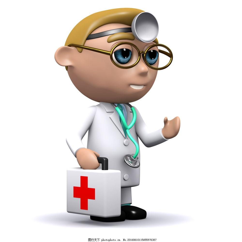 卡通医生图片素材 医生 卡通医生 3d小人 听诊器 药箱 职业装 其他
