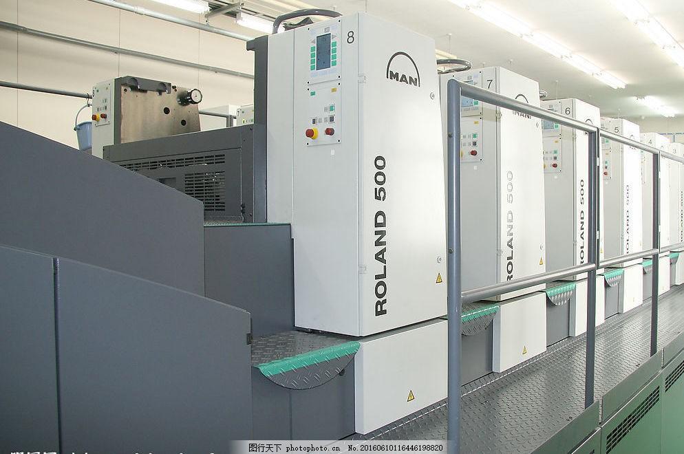罗兰彩色印刷机图片