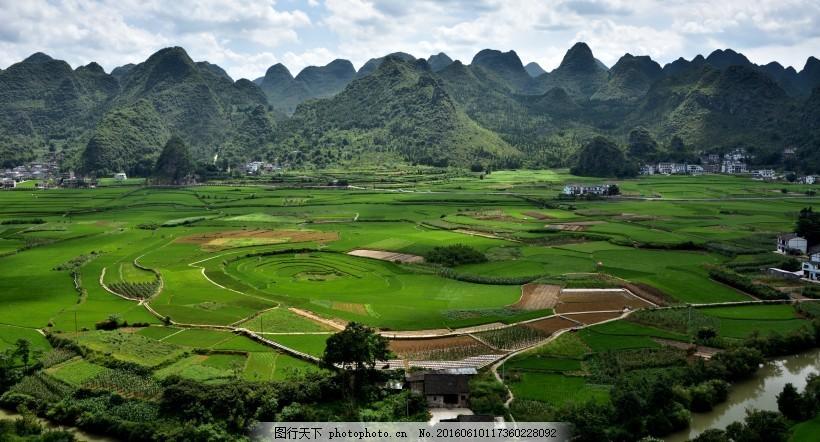 贵州兴义万峰林风景